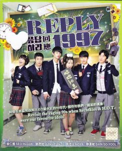 Reply_1997